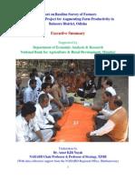 Balasore Baseline Study-Project Report- Executive Summary
