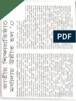 Pratidin - 20th Fg2geb 2014