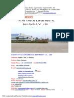 Nantai Catalogue
