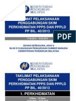 Slaid Taklimat Skim Bersepadu PPP - Gabungan - 13022014 - 1800 v2