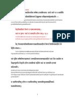 Bgc 2 v 21 With Transliteration