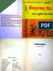Bhagwat Geeta (Hindi)