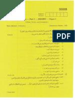 Plus2_Arabic1_Mar2009