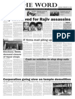Edition 4 Page 1