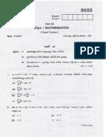 Plus2 Mathematics March 2009 Tamil