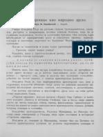 Mićun M. Pavićević - Gorski vijenac kao narodno djelo