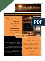 majalah-numero1