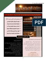 majalah-numero2