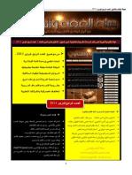 majalah-numero4