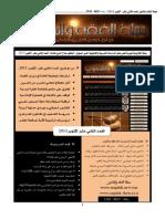 majalah-numero12
