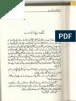 Mujhey Darya Paar Utar Dey by Nighat Abdullah Urdu Novels Center (Urdunovels12.Blogspot.com)
