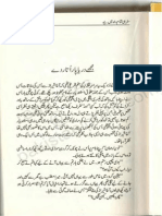 Mujhey Darya Paar Utar Dey by Nighat Abdullah Urdu Novels Center (Urdunovels12.Blogspot.com)