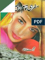 Safar Hi Tamam Rah Mein Hai by Nighat Abdullah Urdu Novels Center (Urdunovels12.Blogspot.com)