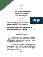 Brihat Jataka In Kannada Pdf
