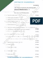 Syllabus MATDIP301 & MATDIP401 | Complex Number | Equations
