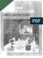 Shin Nihongo No Kiso Kanji i