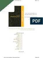 HVAC  Iranian code