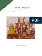 Adhyatm Ramayan