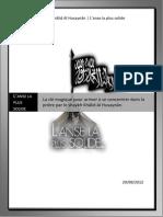 La Cle Magique Pour Se Concentrer Dans La Priere Shaykh Khalid Al Husaynan