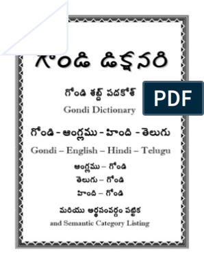 Gondi-English-Telugu-Hindi A4 Dictionary (March 2005