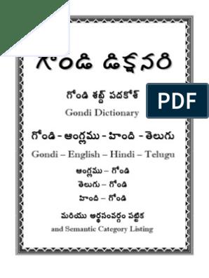 Gondi-English-Telugu-Hindi A4 Dictionary (March 2005