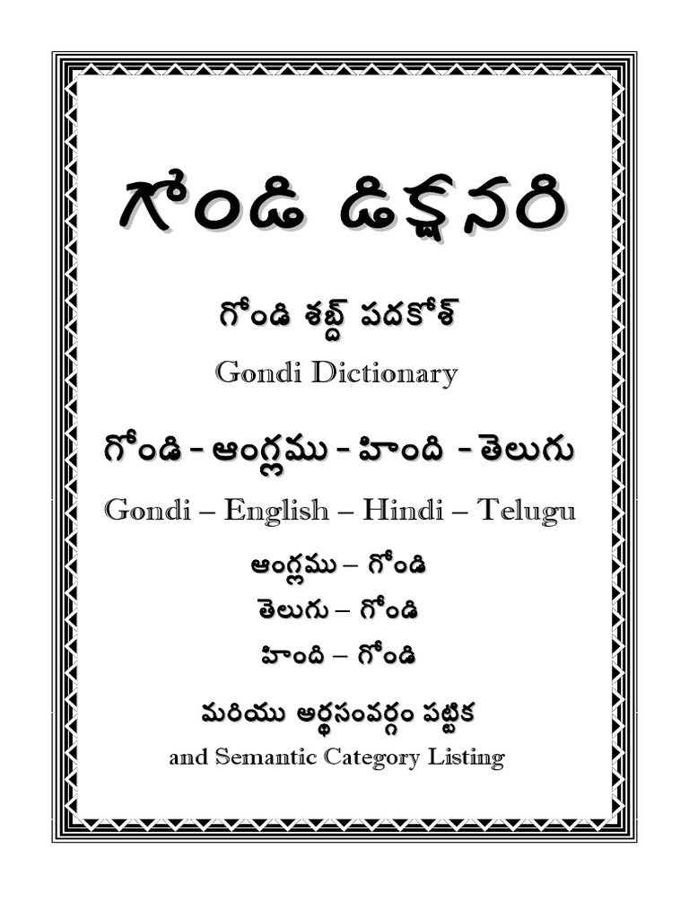 Gondi english telugu hindi a4 dictionary march 2005 grammatical gondi english telugu hindi a4 dictionary march 2005 grammatical number grammatical gender stopboris Choice Image