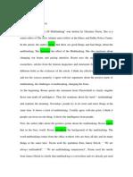 summary-analysis essay kexin
