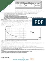 Série+d'exercices+N°2+-+Sciences+physiques+cinétique+chimique+-+Bac+Sciences+exp+(2013-2014)+Mr+alibi+anouar