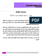 Babel Review