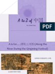 A to Z of China (Apr 17)