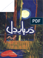 Peer E Kamil In Urdu Pdf