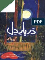Darbar e Dil Umaira Ahmad Urdu Novels Center (Urdunovels12.Blogspot.com)