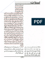 Ahadith on Return of Jesus Isa Prophet Muslim6 Pg452.Png