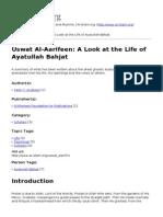 Uswat Al-Aarifeen- a Look at the Life of Ayatullah Bahjat