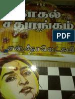 Kadhal Sathurangam - NS