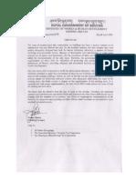 attic_rules_2009.pdf