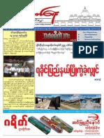 RNDP Insult Muslims of Burma (Page 9) Nov-2012