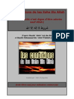 Les conditions de laa ilaha illa Allah