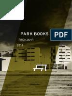 Park Books