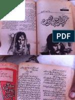 Aanchal Chaon by Nabia Naqvi Urdu Novels Center (Urdunovels12.Blogspot.com).