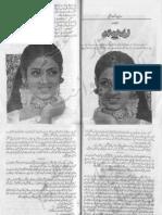 Teri Yad Sath Hay by Robina Ansar Ali Urdu Novels Center (Urdunovels12.Blogspot.com)