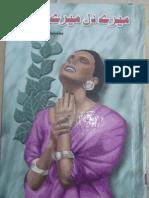 Mere Dil Mere Musafir by Naseem Sehar Qureshi Urdu Novels Center (Urdunovels12.Blogspot.com)