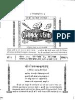 BP_Y1_1955-56_issue_2