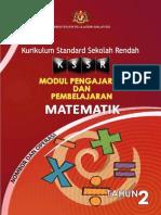 Modul PnP Matematik - Nombor Dan Operasi Thn 2a
