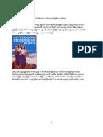MRTV_luyechun_part1_14-4-14