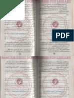 Seep Sadaf aur Sahil by Rukh Chaudhary Part 2 Urdu Novels Center (Urdunovels12.Blogspot.com)