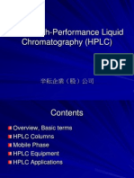 Basic High-Performance Liquid Chromatography (HPLC)°ò¥»­ì²z