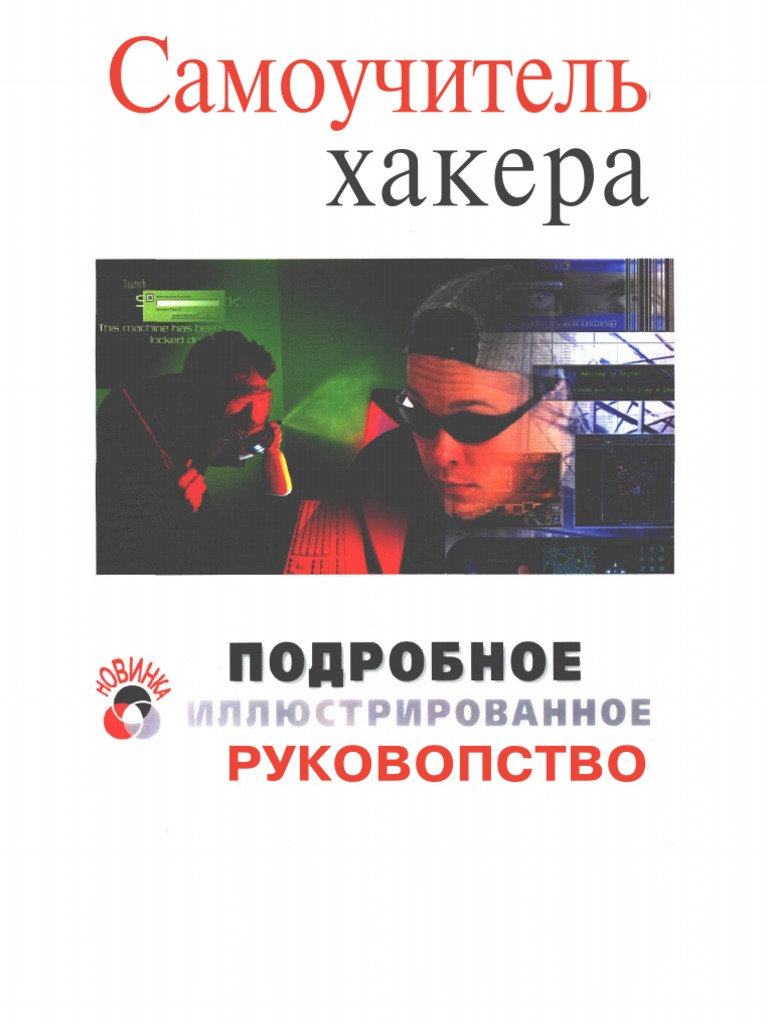 Прокси Европа Для Чекера Uplay: Шустрые Соксы Для Парсинга