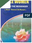 Nobel Women Around the Messenger of Allah - Muhammad Khalid