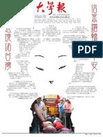 1566 PDF